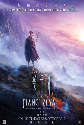 Legend of Deification 2021 English 720p BluRay 800MB | 350MB