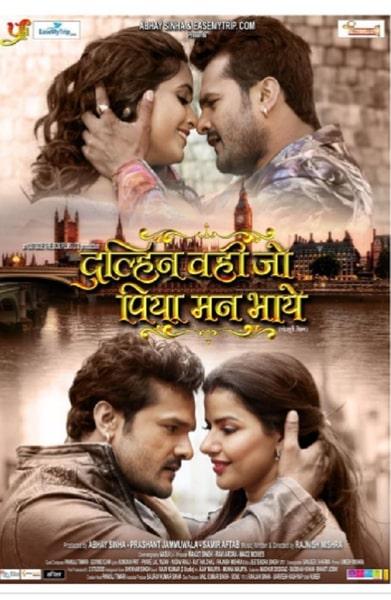 Dulhan Wahi Jo Piya Man Bhaye 2021 Bhojpuri 480p HDTV 400MB x264 AAC