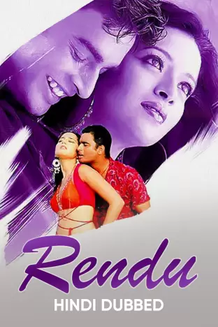 Download Rendu 2021 Hindi Dubbed 480p HDRip 350MB