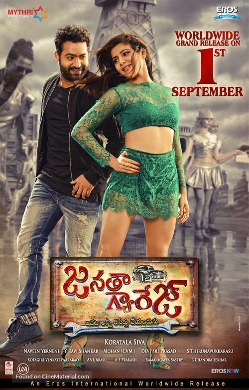 Janatha Garage (2021) Bengali Dubbed 1080p HDRip 2GB Download