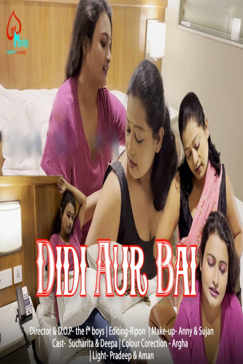 Download Didi Aur Bai 2021 LoveMovies Hindi Short Film 720p UNRATED HDRip 170MB