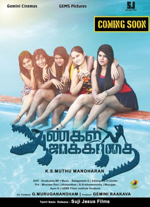 Lollipops (2021) Tamil 720p HDRip 1.1GB Download