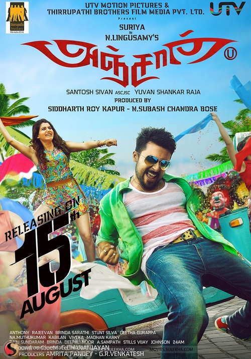 Anjaan 2014 Hindi Dual Audio 500MB UNCUT BluRay Download