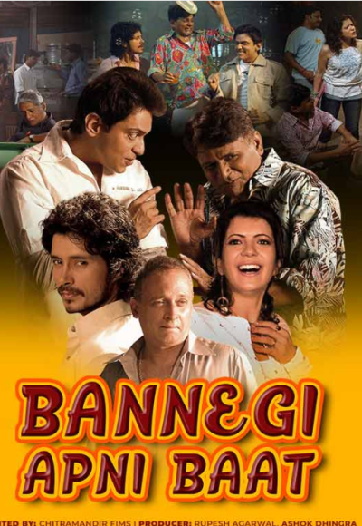 Bannegi Apni Baat 2021 Hindi Full Movie 380MB HDRip Download