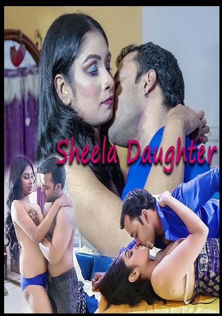Sheela Daughter XPrime UNCUT