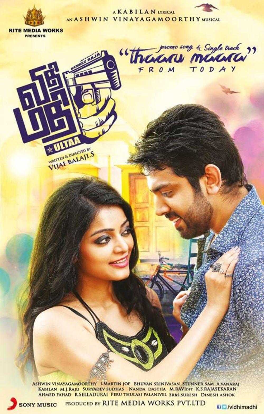 Superstar Rameez Raja (Vidhi Madhi Ultaa) 2021 Hindi Dubbed 720p HDRip 450MB Download