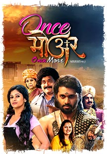 Once More 2019 Marathi Full Movie 380MB HDRip Download
