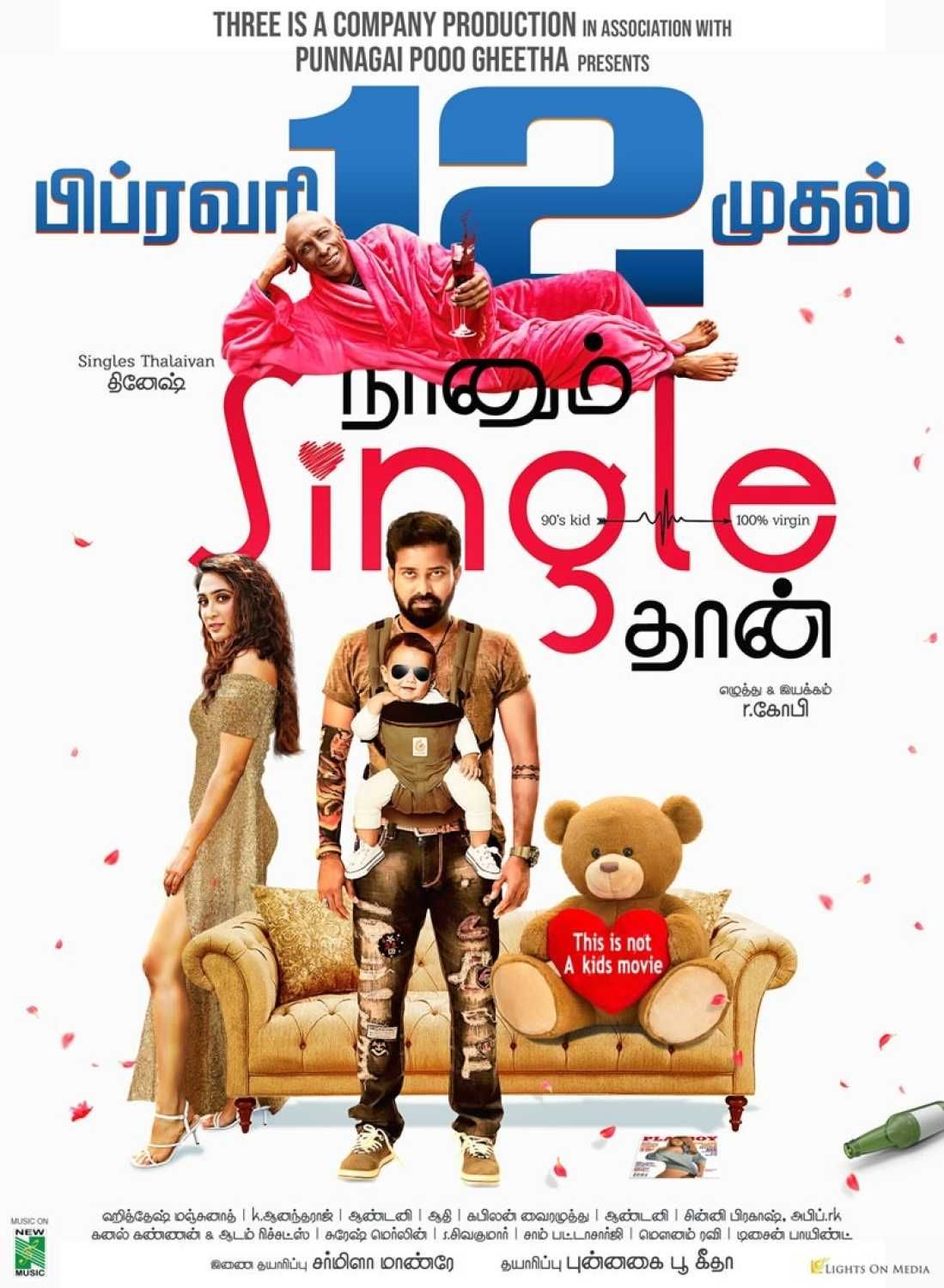 Naanum Single Thaan 2021 Tamil 720p PreDVDRip 1.1GB | 400MB Download