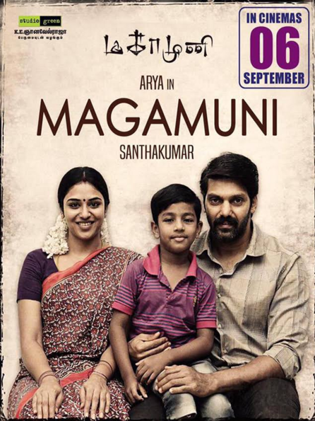 Magamuni 2019 Hindi Dual Audio 550MB UNCUT HDRip ESubs Download