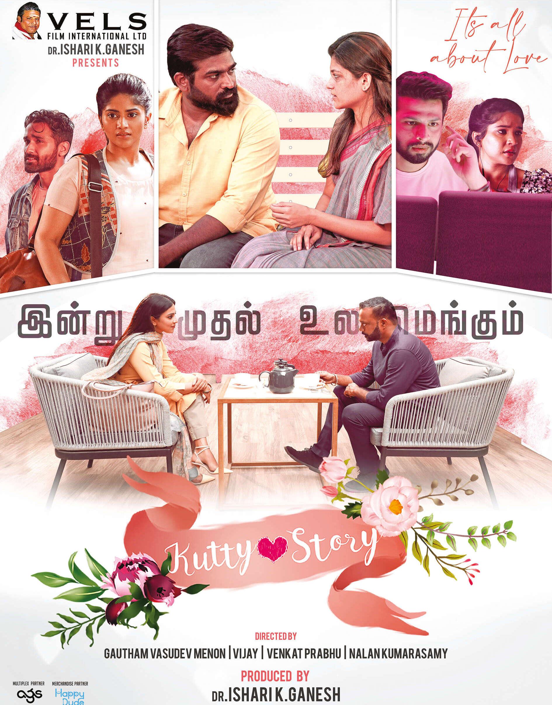 Kutti Story 2021 Tamil Full Movie 400MB PreDVDRip Download
