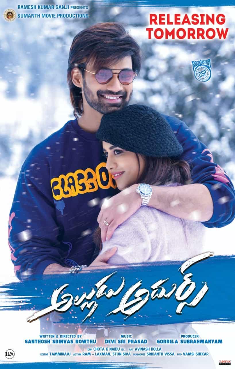 Alludu Adhurs 2021 Telugu HDRip 400MB Download