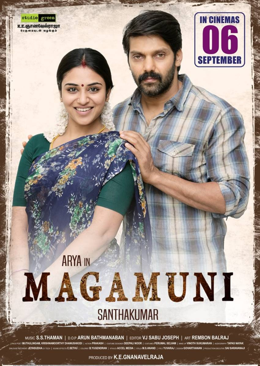 Mahamuni (Magamuni) 2021 Hindi Dubbed 1080p HDRip 2.3GB Download