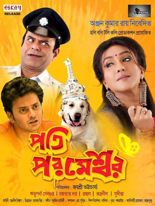 Pati Parameshwar 2021 Bengali Movies 720p AMZN WEB-DL 1GB x264 AAC
