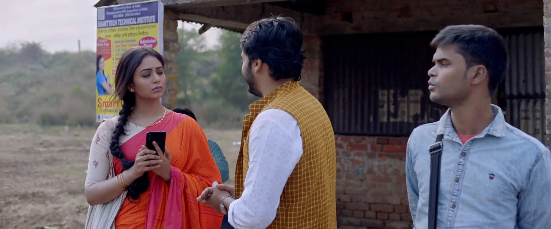 Brahma Janen Gopon Kommoti 2021 Bengali 1080p HDRip 1.8GB.mkv snapshot 00.09.53.584