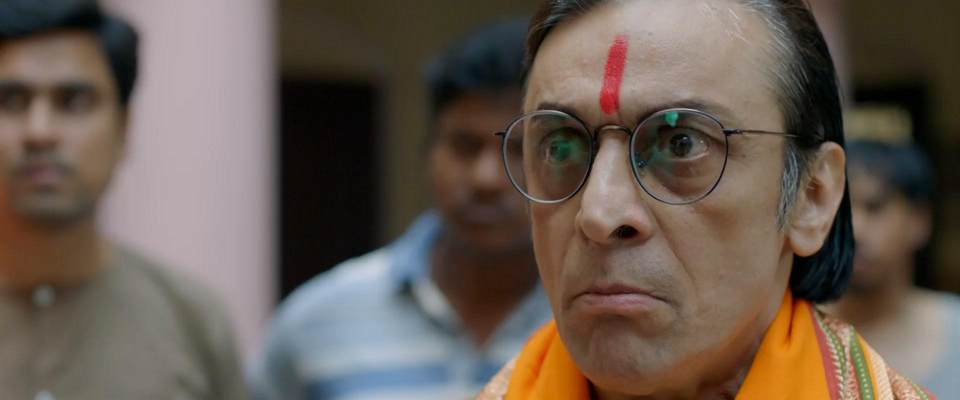 Brahma Janen Gopon Kommoti 2021 Bengali 1080p HDRip 1.8GB.mkv snapshot 01.12.06.734