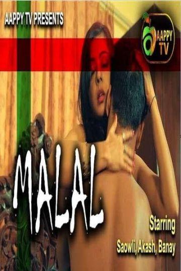 Download Malal 2021 Aappy TV Originals Hindi Short Film 720p HDRip 140MB