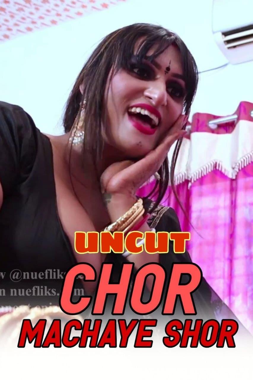 Chor Machaye Shor 2021 EP2 Hindi Nueflix Film 720p | 480p WEB-HD x264