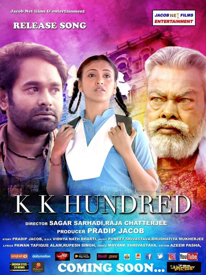 K K Hundred 2021 Hindi 720p MX 720p HDRip x264 AAC 800MB Download