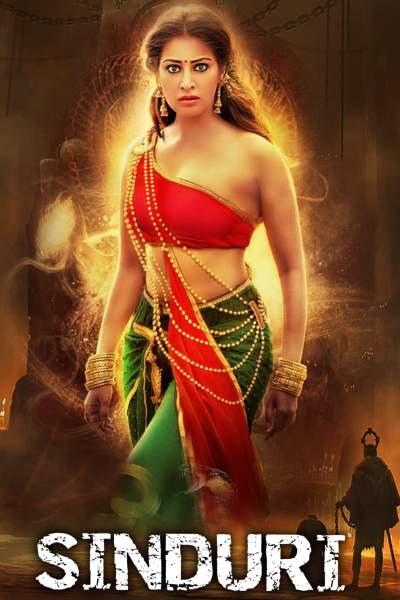 Sinduri 2021 Hindi Dubbed 500MB HDRip Download