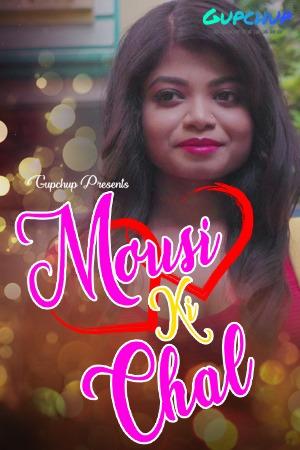 18+ Mousi ki Chal 2021 S01EP03 GupChup Original Hindi Web Series 720p HDRip 150MB x264 AAC