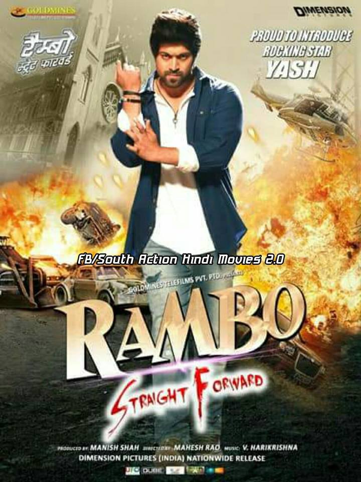 Rambo Straight Forword (2021) Bengali Dubbed HDRip 500MB Download