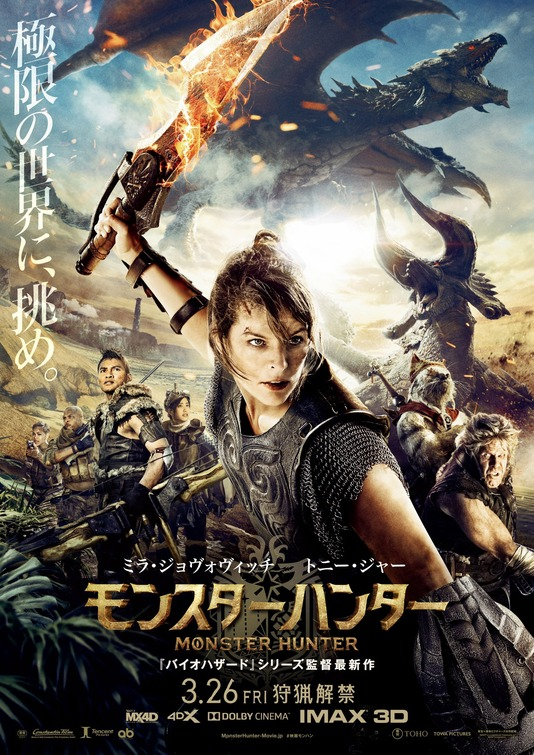 Monster Hunter 2020 Hindi Dual Audio 400MB HDRip Download