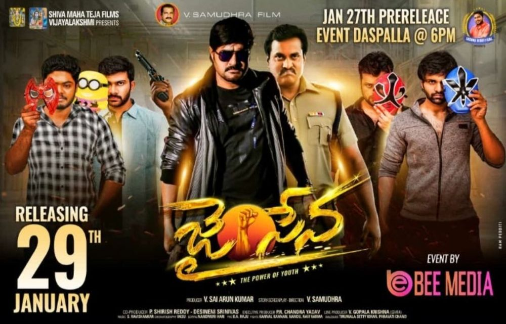 Jai Sena 2021 Telugu 720p HDRip 1.5GB ESub Download