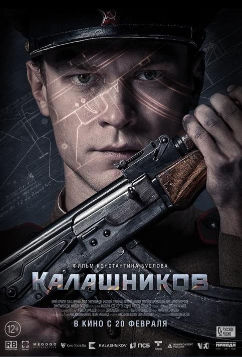 Ak 47 Kalashnikov 2021 English 330MB HDRip Download