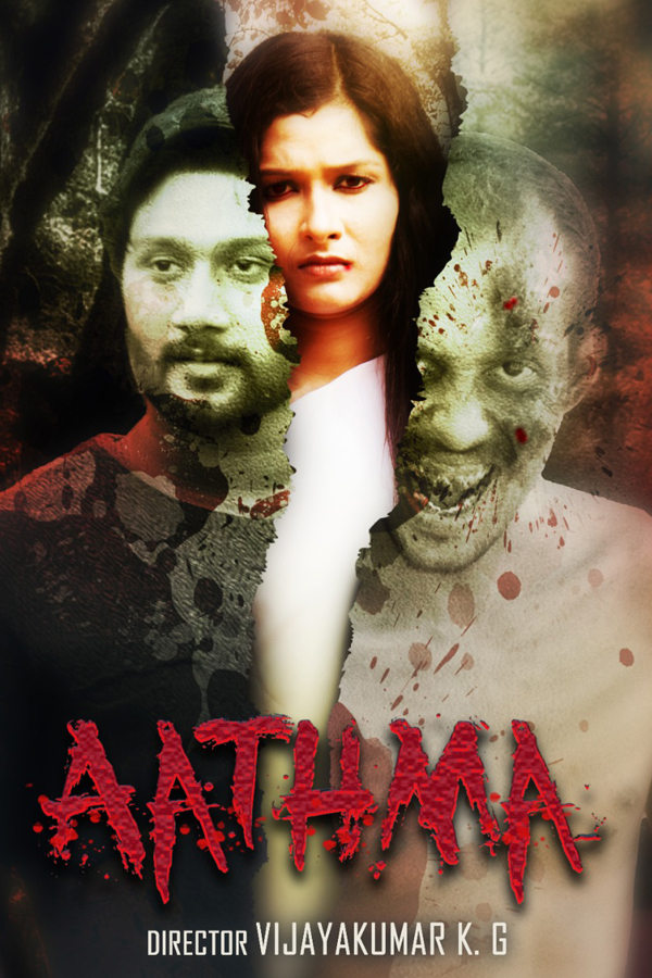 Aathma 2021 Malayalam 400MB HDRip Download