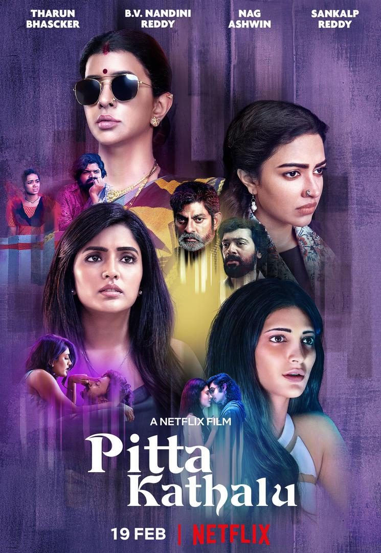 Pitta Kathalu 2021 S01 Complete Hindi Dubbed NF Series 450MB HDRip Download