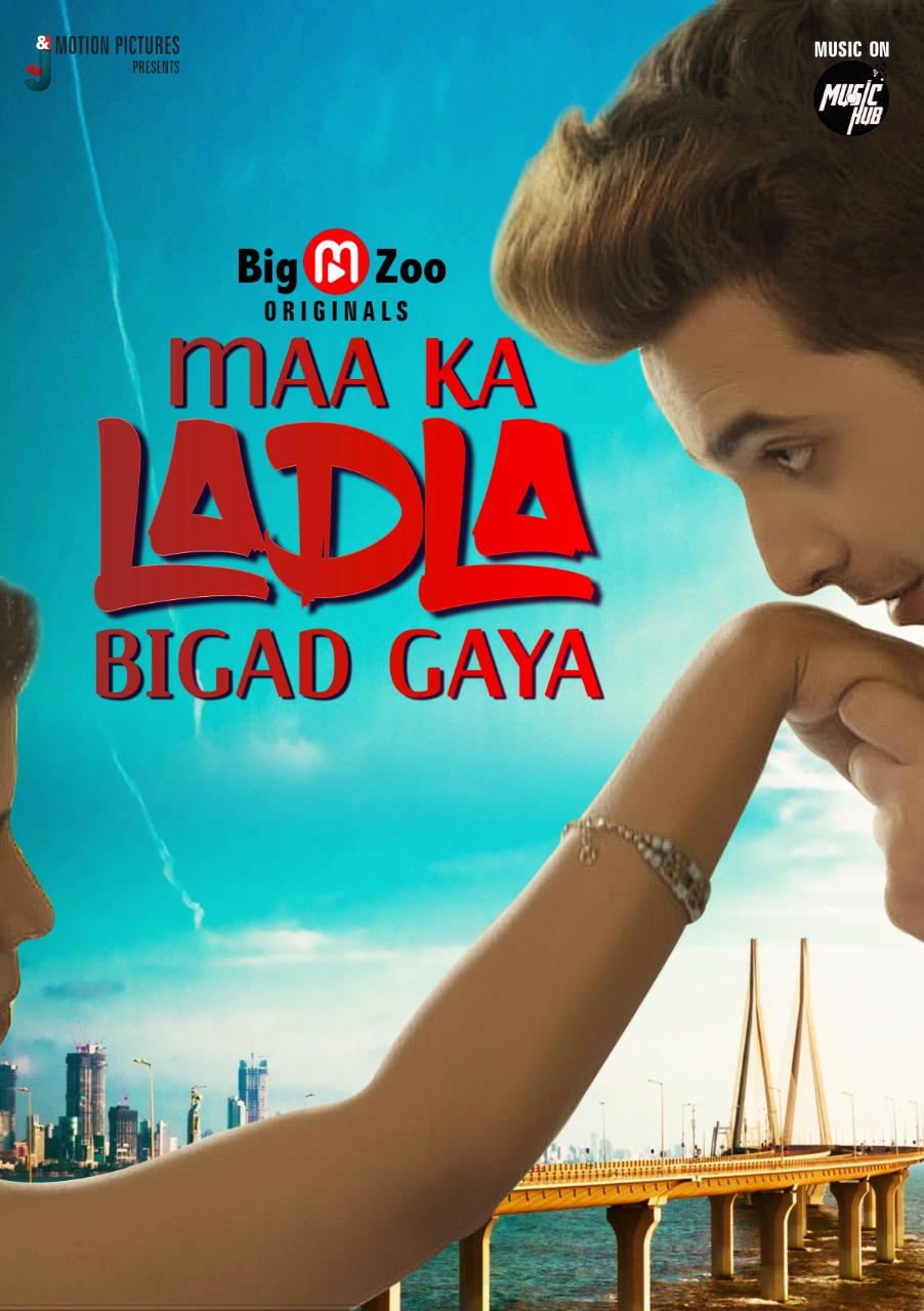 18+ Maa Ka Ladala Bigad Gaya 2021 S01 Complete Hindi BigMovieZoo Web Series 720p UNRATED HDRip 190MB Download