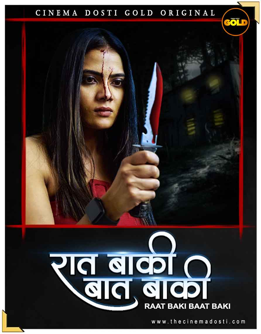 18+ Raat Baaki Baat Baaki 2021 CinemaDosti Originals Hindi Short Film 720p HDRip 140MB Download