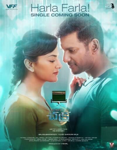 Chakra Ka Raksak 2021 Hindi Dual Audio 1080p pDVDRip 2.4GB Download