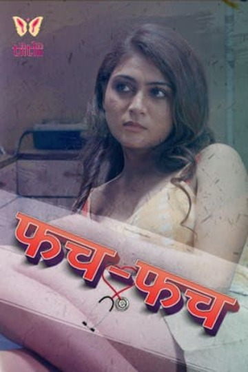 18+ Fach Fach 2021 S01E01 Tiitlii Original Hindi Web Series 720p HDRip 130MB Download