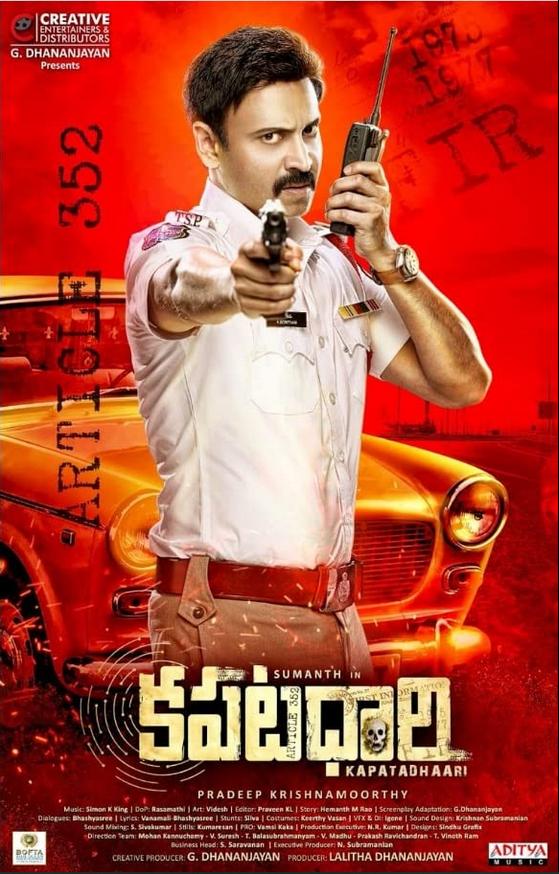 Kapatadhaari 2021 Telugu 480p PreDVDRip 400MB Download