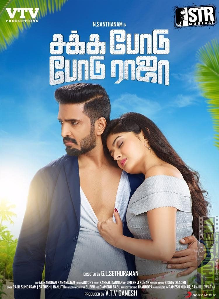 Sakka Podu Podu Raja 2017 Hindi Dual Audio 480p UNCUT HDRip ESubs 450MB x264 AAC