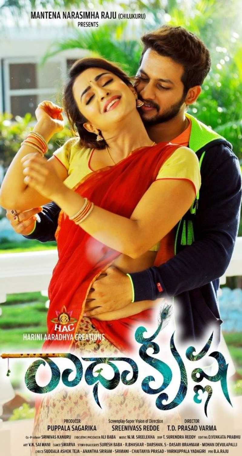 Radha Krishna 2021 Telugu Movie 480p HDRip 400MB ESub x264 AAC