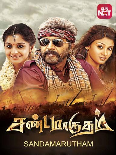 Superstar R. Sarathkumar (Sandamarutham) (2021) Hindi Dubbed 720p HDRip 900MB