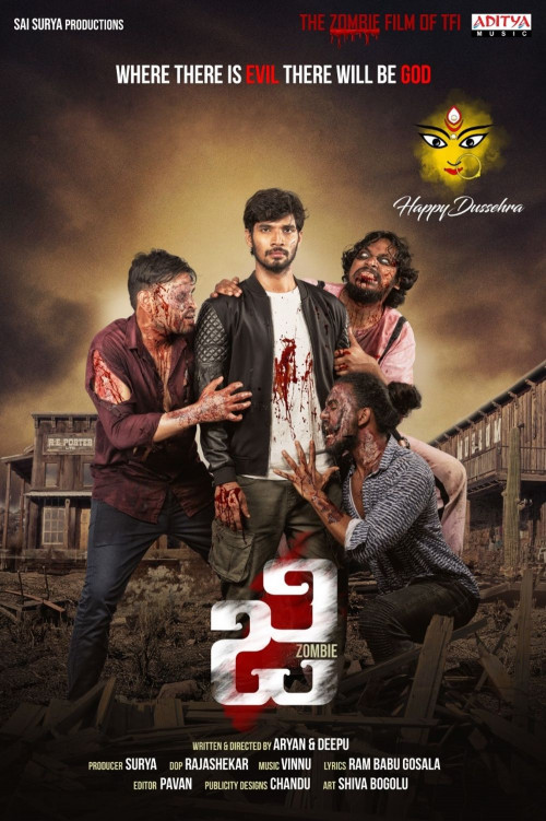 Download G-Zombie (2021) Telugu 720p HDRip 1.2GB ESub