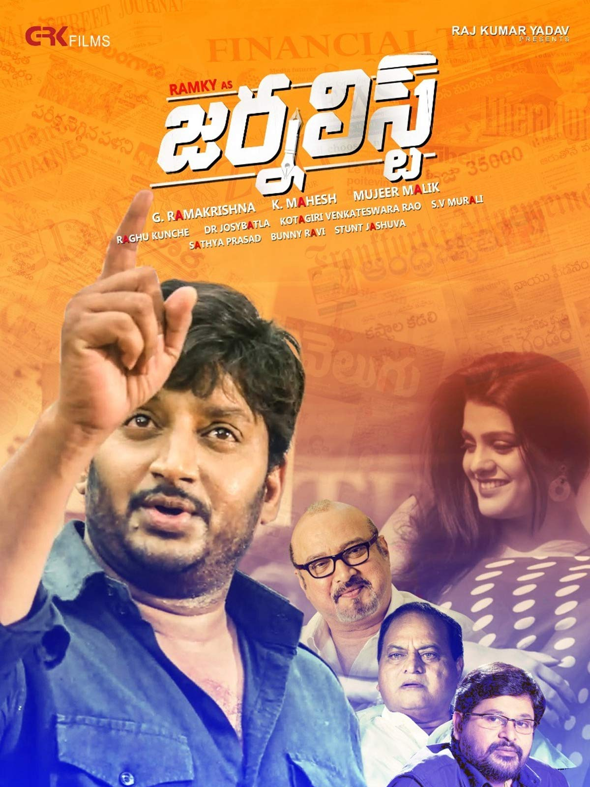 Journalist 2021 Telugu 720p HDRip 1GB ESubs