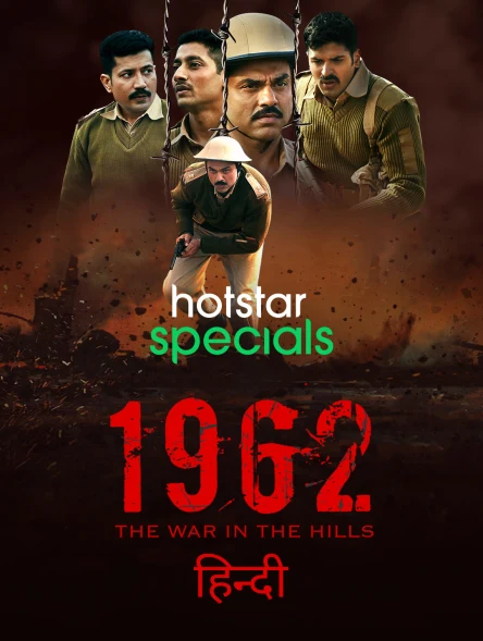 1962: The War in the Hills 2021 S01 Hindi Complete Hotstar Special Web Series 480p HDRip 1.3GB