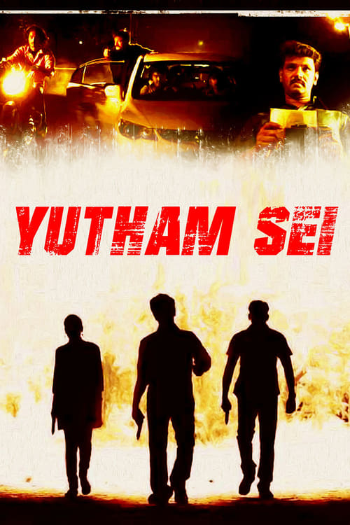 Yuddham Sei 2011 Dual Audio Hindi 720p UNCUT HDRip 1.6GB Download