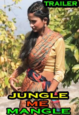 18+ Jungle me Mangle 2021 UncutAdda Trailer Web Series 1080p HDRip Download