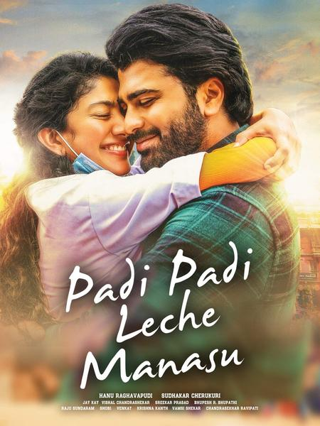 Download Dil Dhadak Dhadak (Padi Padi Leche Manasu) 2021 Hindi Dubbed 1080p HDRip 2GB