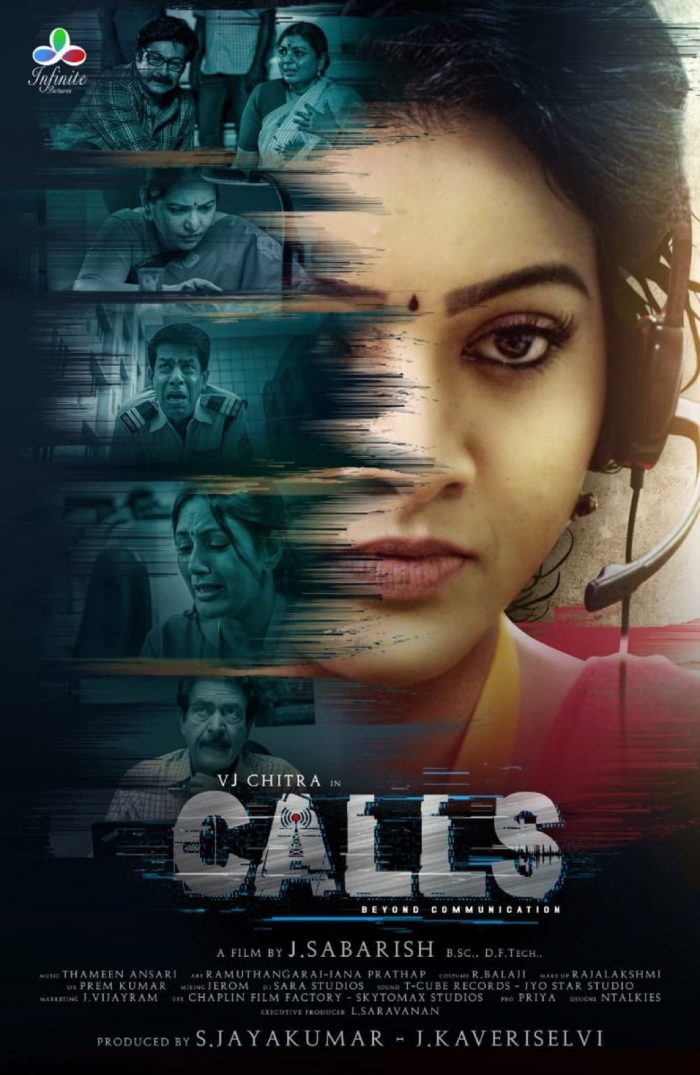 Calls 2021 Tamil 480p PreDVD 400MB Download
