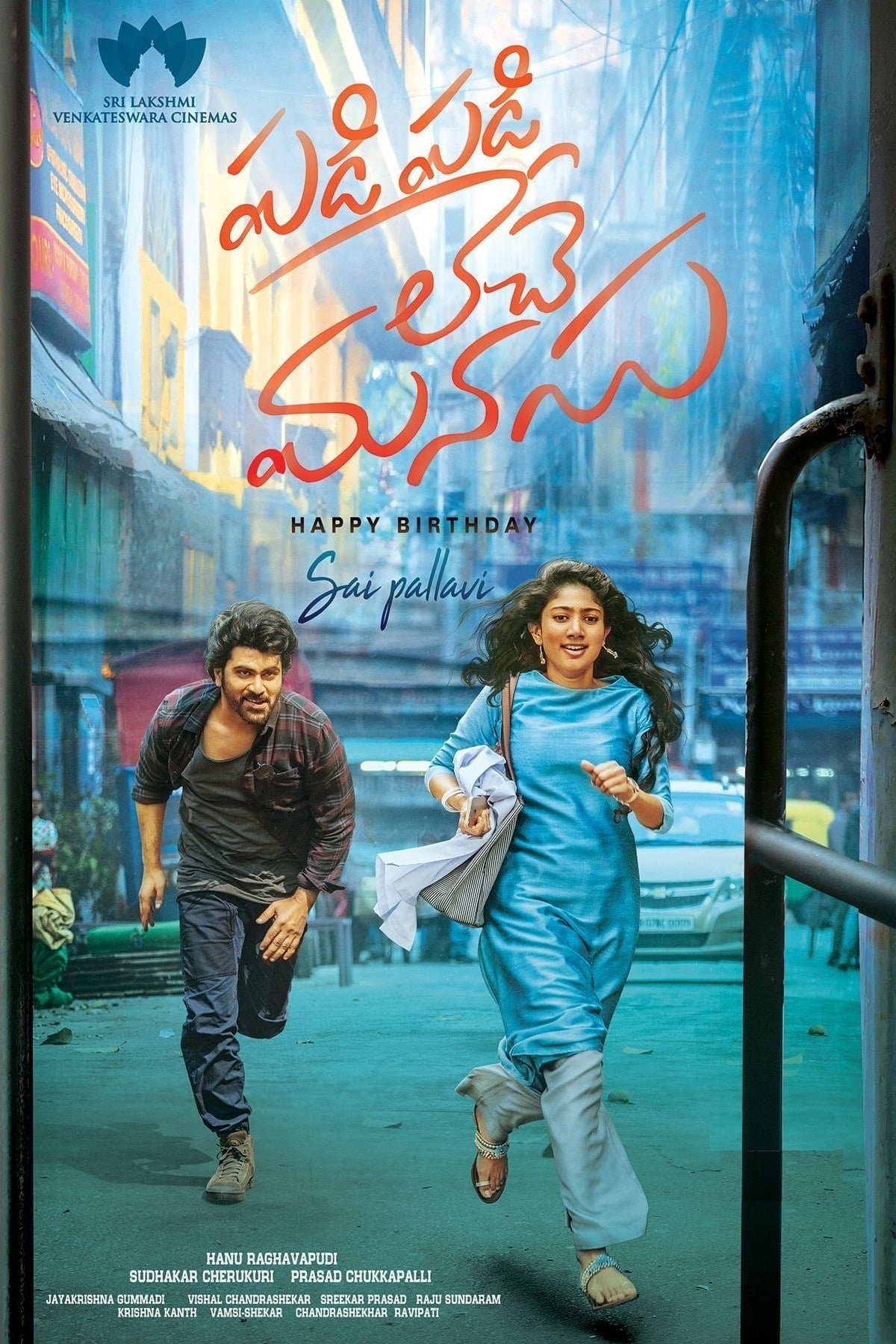 Padi Padi Leche Manasu 2018 Hindi Dual Audio 1080p UNCUT HDRip 2.4GB Download