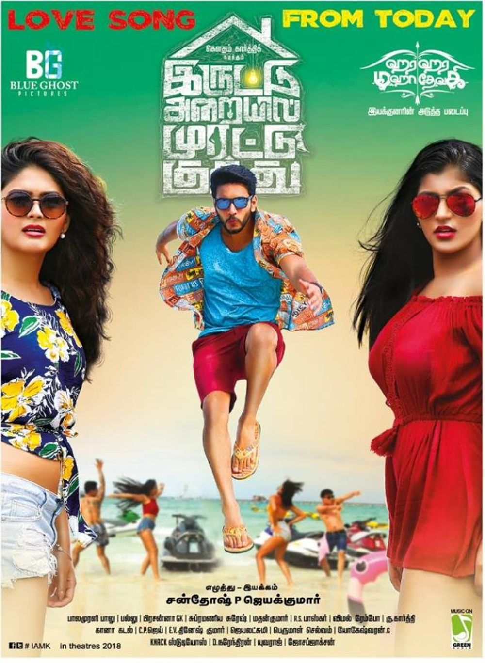 Iruttu Araiyil Murattu Kuthu (2018) Hindi Dubbed HDRip 300MB Download