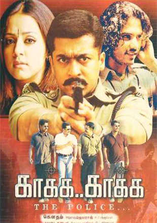 Kaakha Kaakha (Zakhmi Police) 2021 Hindi Dubbed 480p HDTVRip 350MB x264 AAC