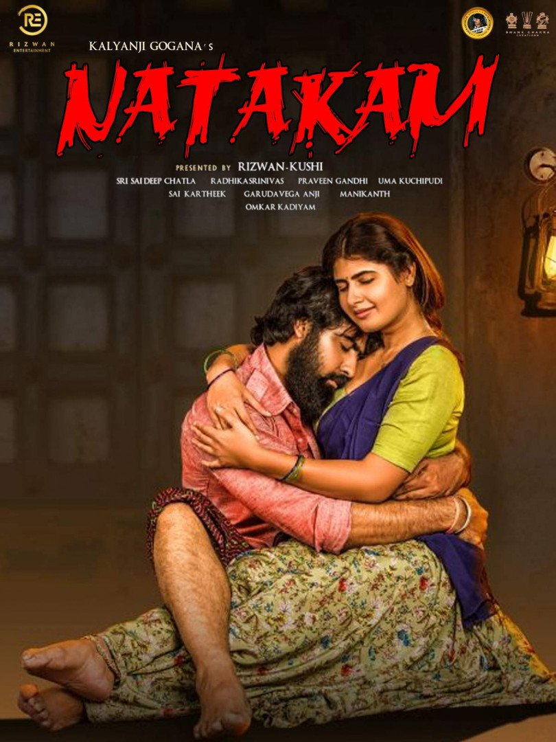 Asli Rakhwala (Natakam) 2021 Hindi Dubbed 1080p HDRip 1.6GB Download