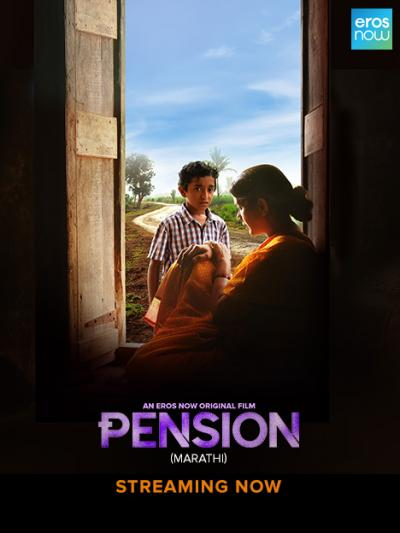 Pension 2021 Marathi 300MB JIO HDRip Download